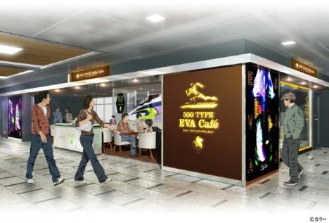 「500 TYPE EVA Cafe」