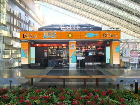 「イコカフェ」店舗イメージ