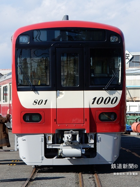 京急「新1000形1800番台」