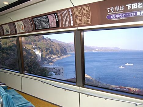 「リゾート21・黒船電車」7号車