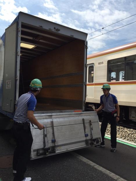 東京メトロ有楽町線 東武東上線 貨物列車