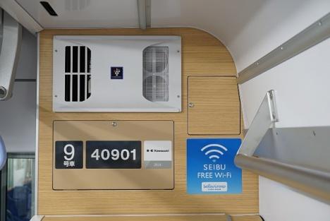 西武40000系 「SEIBU FREE Wi-Fi」「プラズマクラスター」を設置