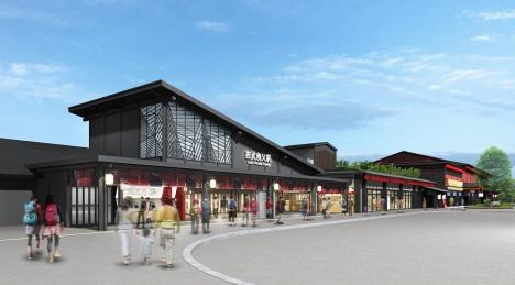 リニューアル後の駅舎外観イメージ