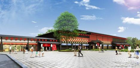 「西武秩父駅前温泉 祭の湯」外観イメージ