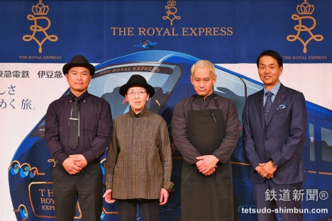 「THE ROYAL EXPRESS」の車内料理・飲料監修者