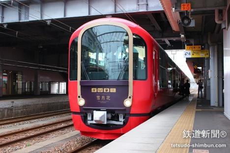 えちごトキめき鉄道ET122系1000番代「雪月花」