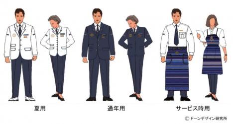 今回発表されたクルーの制服デザイン