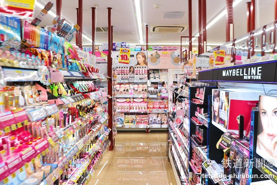 JR九州ドラッグイレブン京橋店がオープン | 鉄道新聞