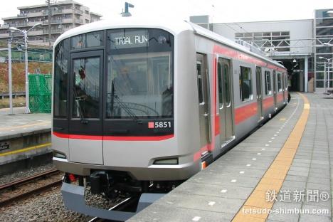 東急東横線日吉駅の発車メロディが慶應義塾大学応援歌「若き血」に