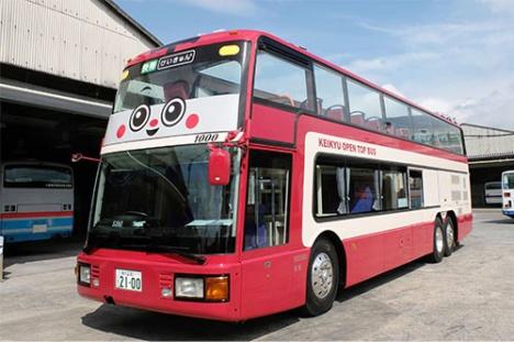 三浦半島を走る2階建てオープントップバス「KEIKYU OPEN TOP BUS」 2100形モチーフ