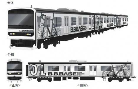 サイクリング列車「B.B.BASE」外観デザイン