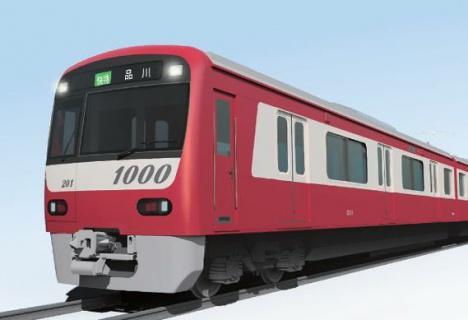 京急新1000形17次車 外観イメージ(京急ニュースリリースより)