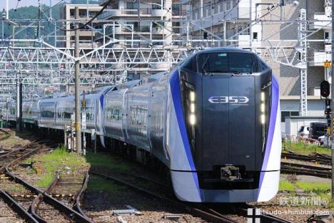 JR東日本「E353系」
