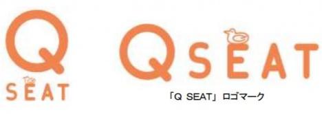 「Q SEAT」ロゴマーク(東急電鉄ニュースリリースより)