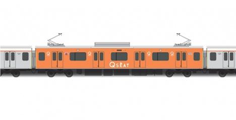 「Q SEAT」外観イメージ