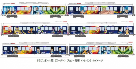 外観イメージ(新京成電鉄ニュースリリースより)