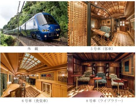 北海道で運行される「THE ROYAL EXPRESS(ザ・ロイヤルエクスプレス)」