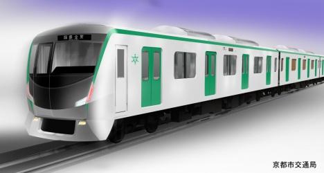 京都市営地下鉄烏丸線新型車両イメージ(京都市交通局ニュースリリースより)