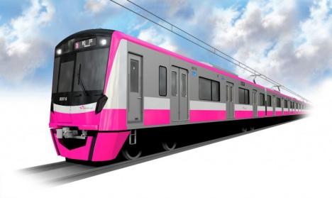 新京成電鉄80000形外観イメージ(新京成電鉄ニュースリリースより)