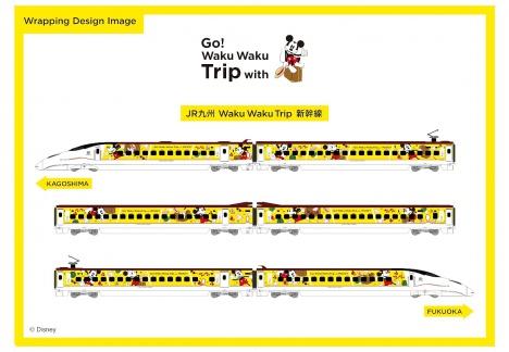 ミッキーマウス新幹線 外装デザインイメージ