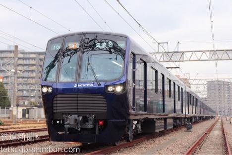 相模鉄道「20000系」