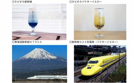 タピオカ新幹線・タピオカドクターイエロー