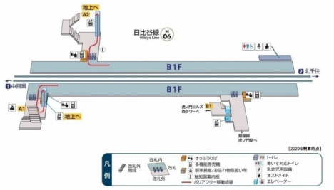 虎ノ門ヒルズ駅構内図