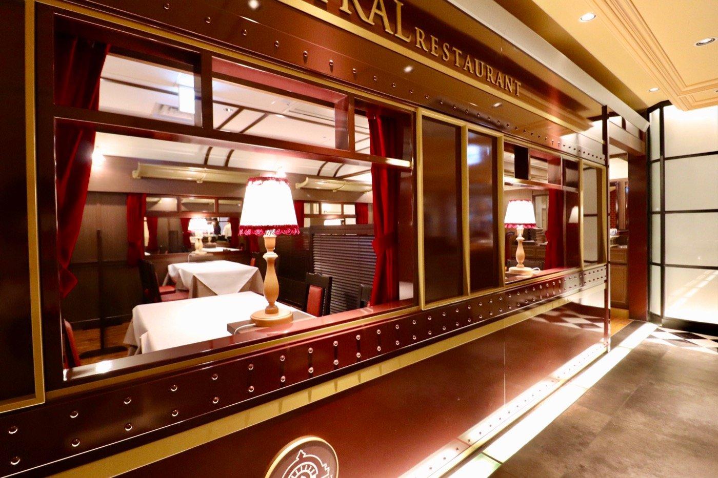 東京駅に食堂車風レストランが誕生