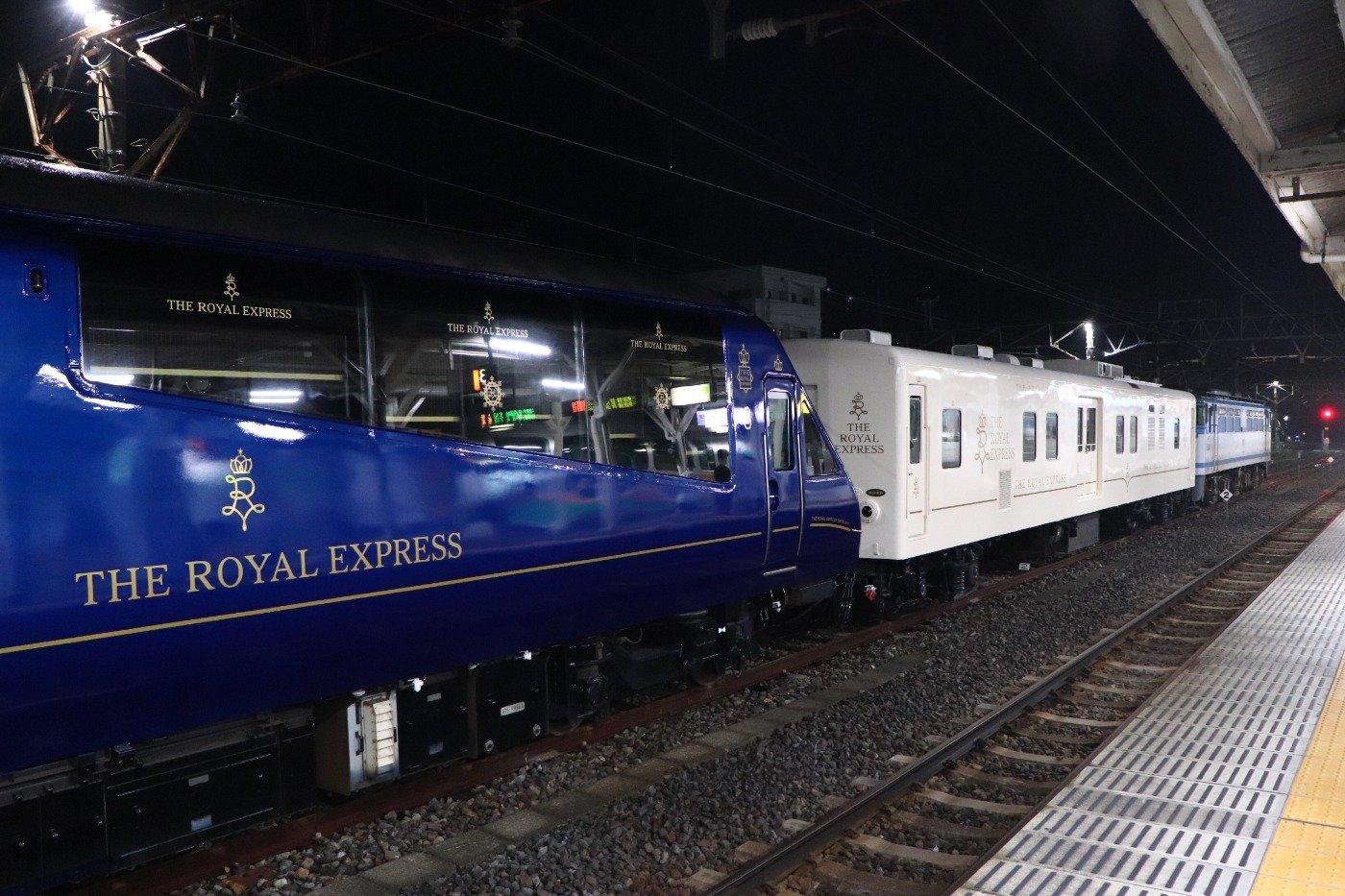 ザ・ロイヤルエクスプレス、北海道へ向け出発 | 話題 | 鉄道新聞