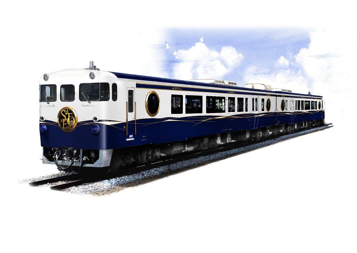 観光列車「etSETOra(エトセトラ)」イメージ