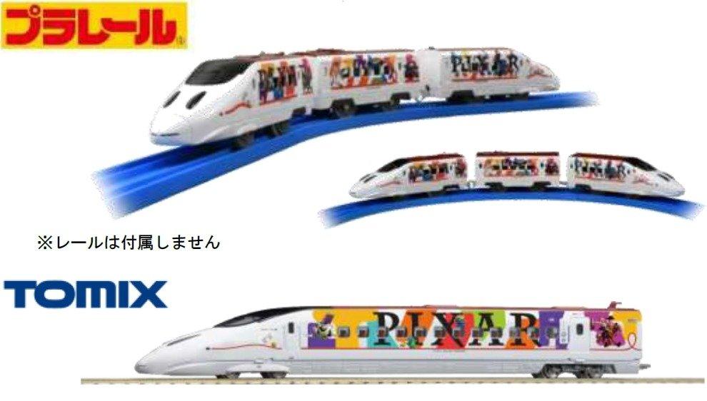 九州 ピクサー jr
