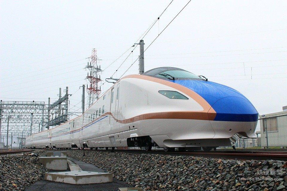 『新幹線半額』も!
