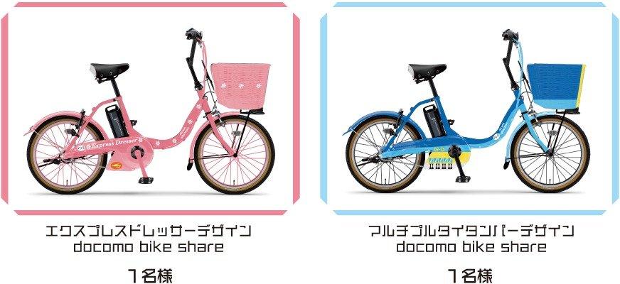 JR東海「ずらし旅」キャンペーンサイト